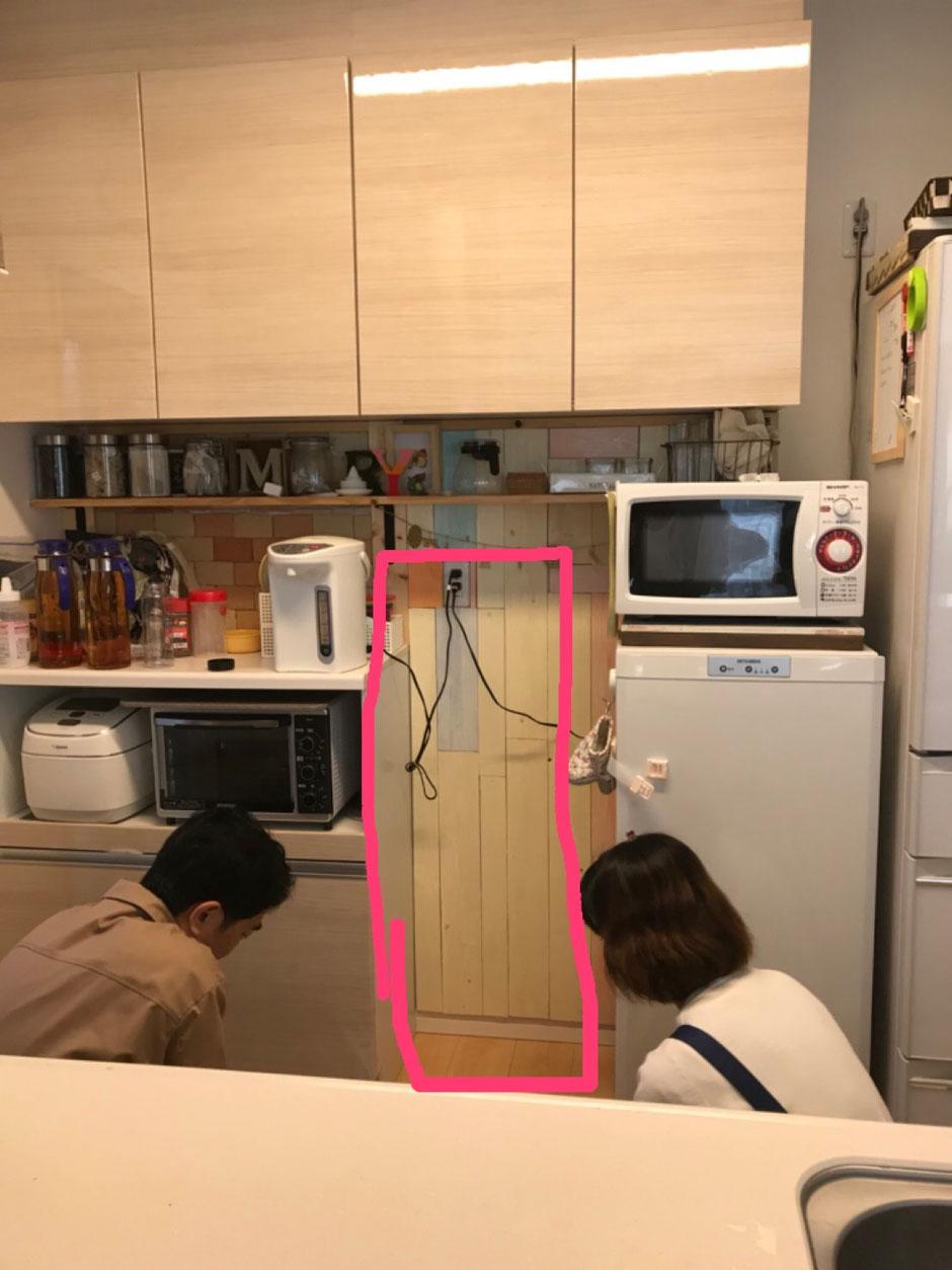 収納棚 オーダー家具