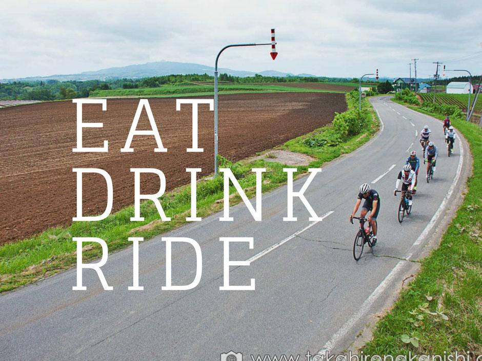 Japan-Hokkaido-cycling-cycle-bike