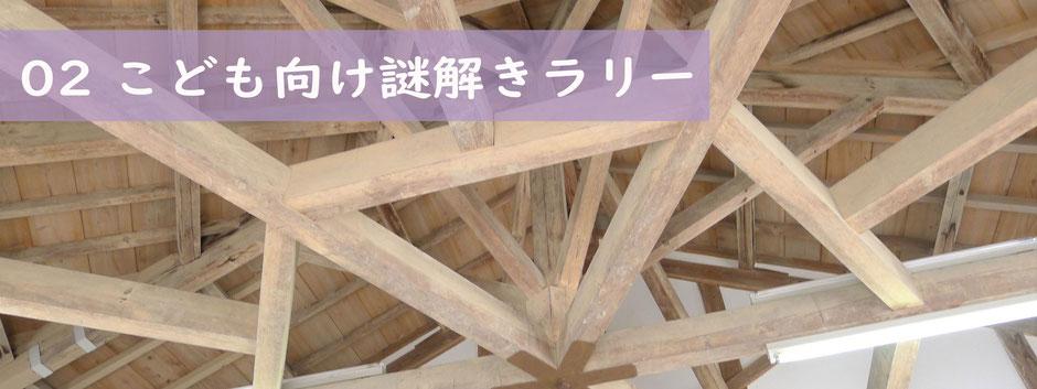 NHK連続テレビ小説「おかえりモネ」ロケ地として注目の登米市登米町の謎とき