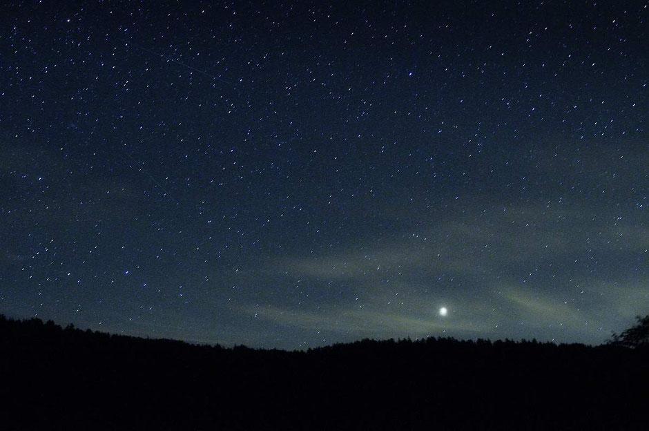 Gite de liou - Reserve Internationale de Ciel Etoilé du Parc national des Cévennes