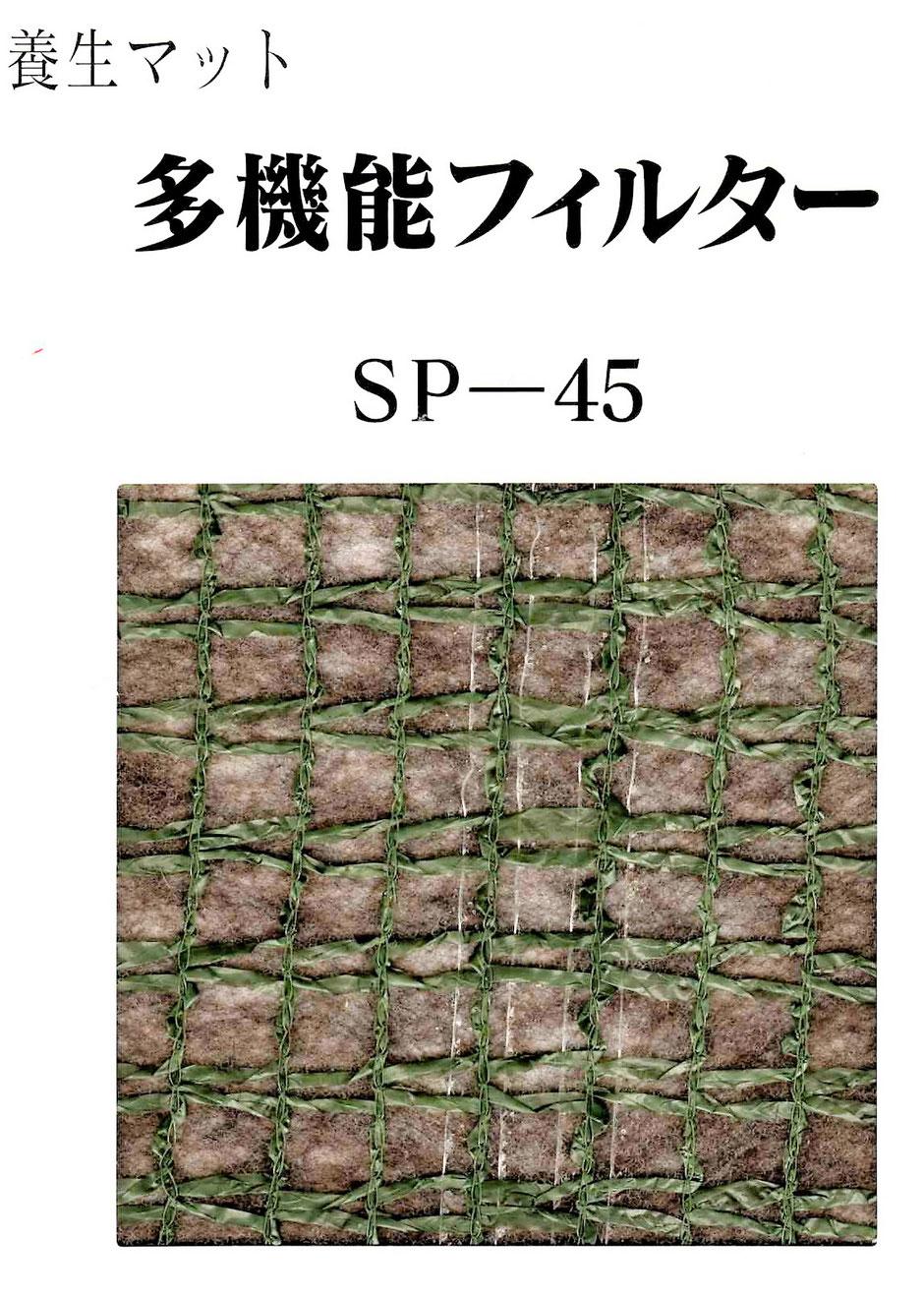 のり面や土がむき出しの表土を、手軽に保護して緑化が出来る透水シートのご紹介する写真とページです。