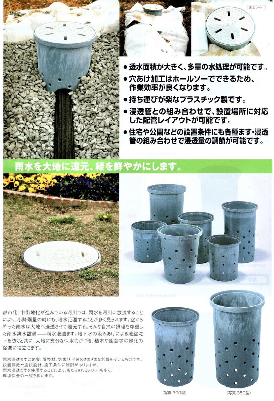 休日などに、自分で庭や家庭菜園の水はけを良くする方法として、暗渠排水が効果があります。その場合の、施工方法や資材をご紹介するページです。