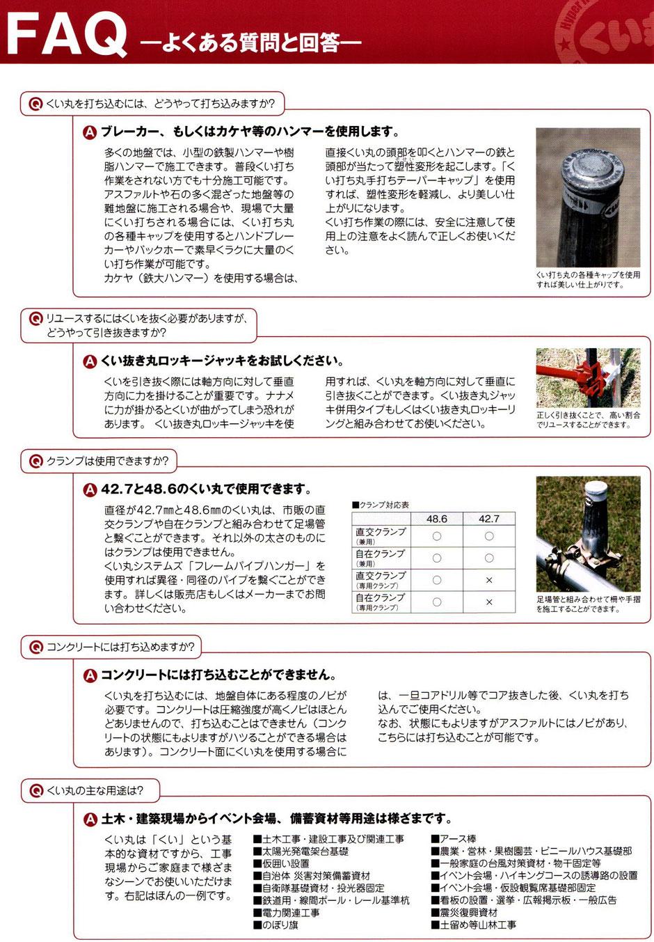 プロが使用している、本格的な土留用などの杭をご紹介するページです。当社では、本商品をご購入頂いた方には電動杭打ち機をレンタル致します。