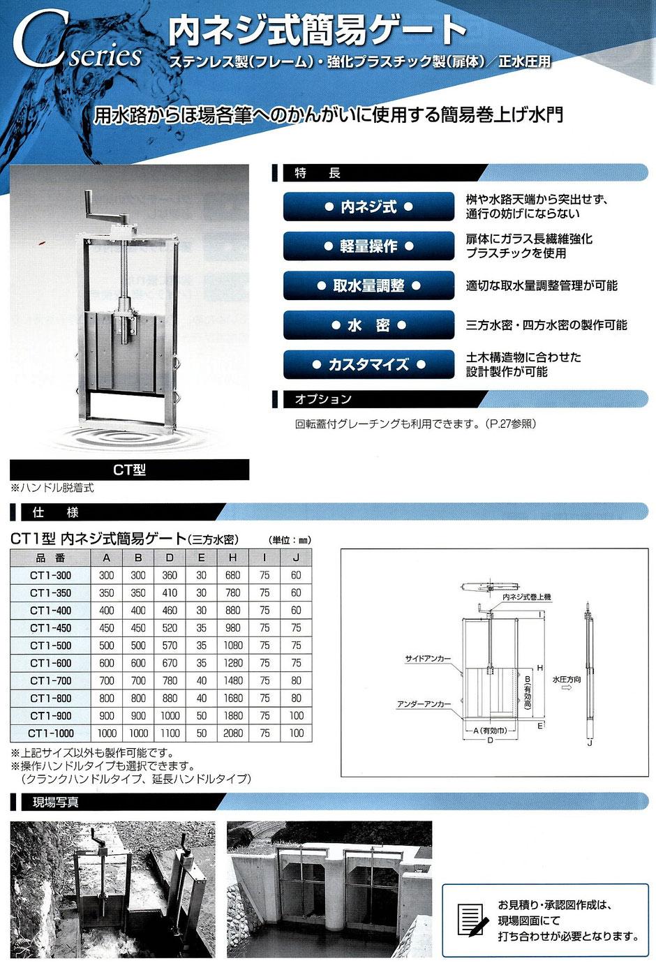 分水栓の色々なタイプをご紹介するページです。写真付きでわかりやすくなっており、選んでから当社へお問合せ下さい。