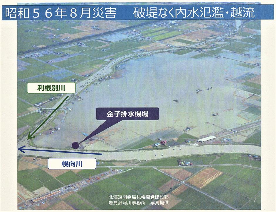 台風や、ゲリラ豪雨で洪水が発生した時に、少しでも洪水被害から町や田んぼを守るために「田んぼダム」が有効です。本ページは、写真付きで解説しております。