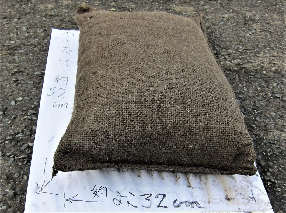 格安 土を用意しなくても、すぐに箱から出し設置すると約10分で膨張。床上・床下浸水からお店や自宅を洪水から守るための土のうのご紹介です。