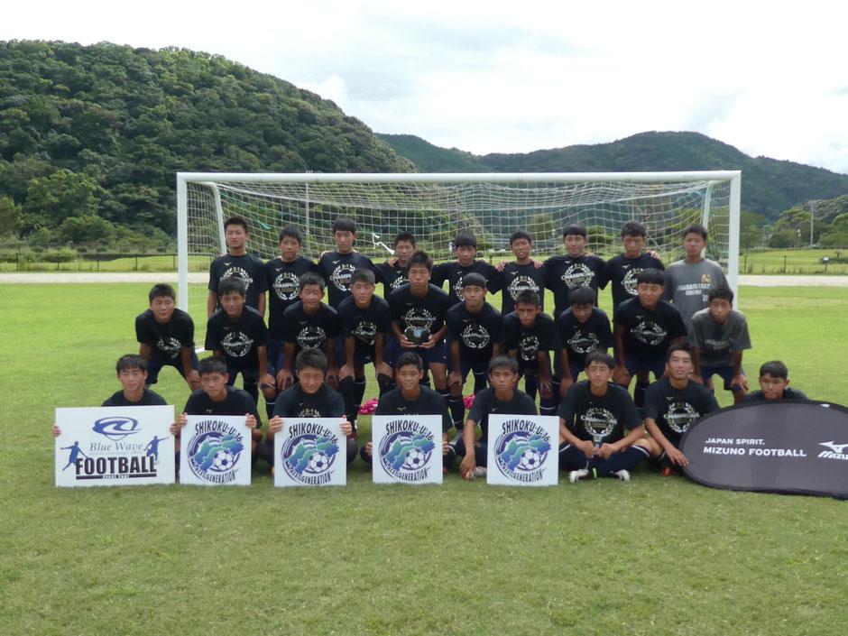 四国U16 S1 優勝 今治東