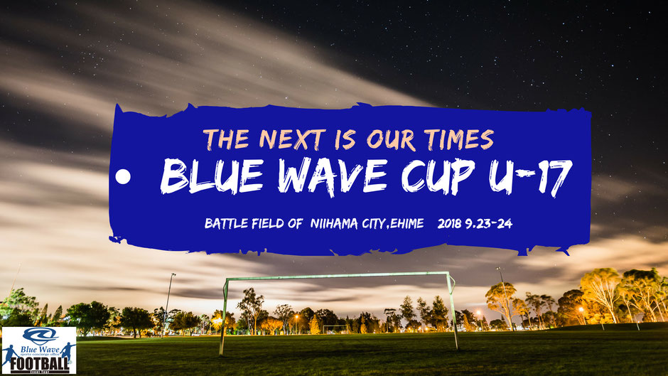 Blue Wave CUP U-17 IN 新居浜