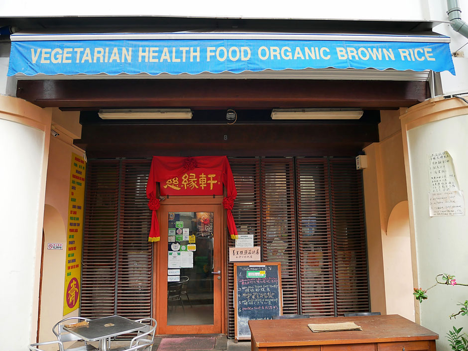 Entrance of Ci Yan organic vegetarian cafe situated at the bend of smith street singapore