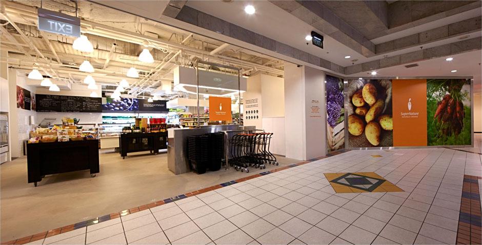 The SuperNature Cafe main entrance