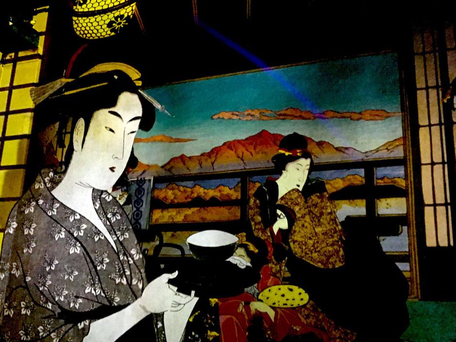 Geisha Art Japonais Exposition