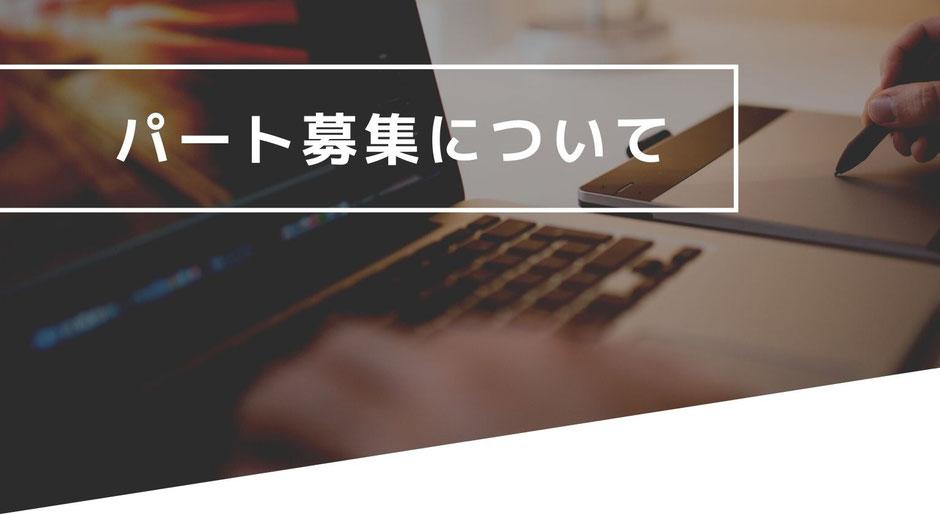 パソコンで求人情報を検索する手