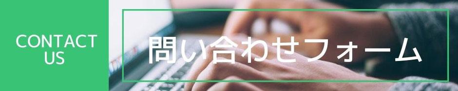 川崎市の司法書士無料相談申し込み入力フォームイメージ