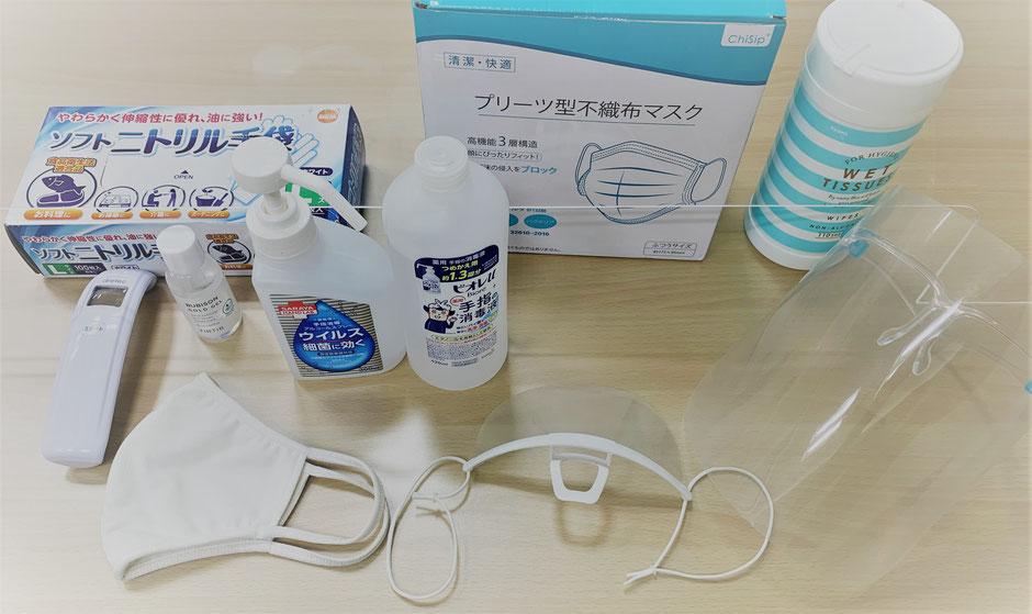 コロナ対策の消毒やマスクなどの準備と体温計