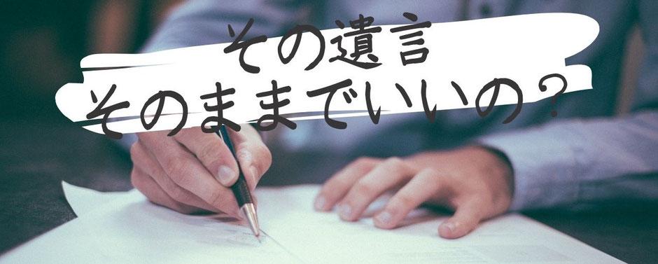 遺言を書く団塊世代の男性の手とペン