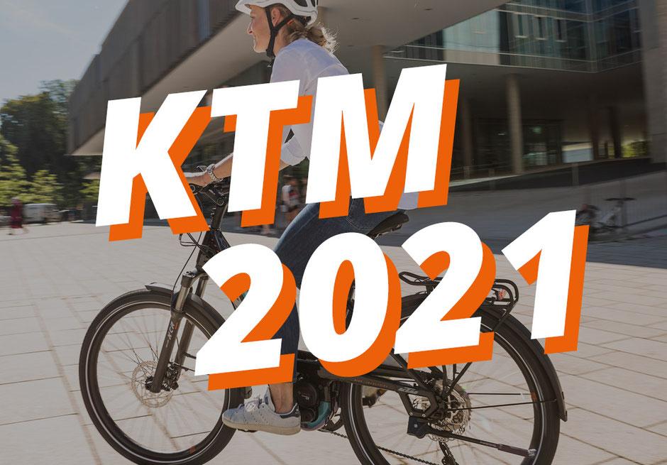 електрическо колело KTM