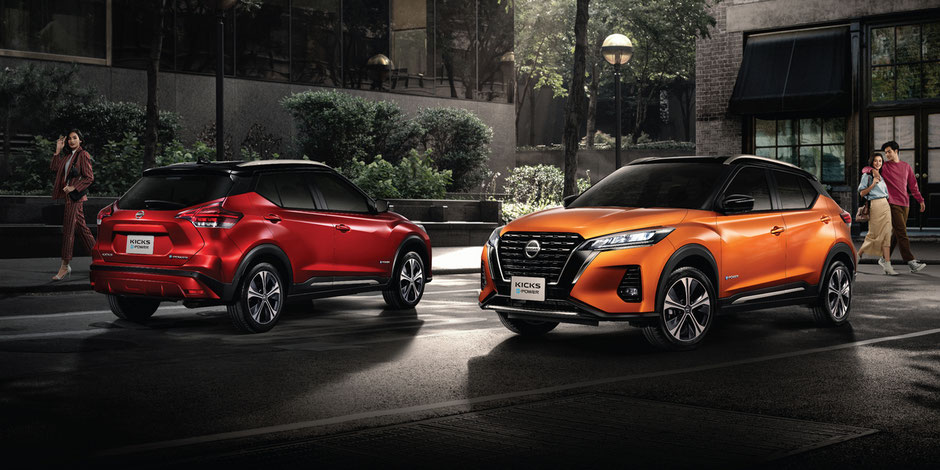 Nissan Kicks Mai 2020 - Thaïlande