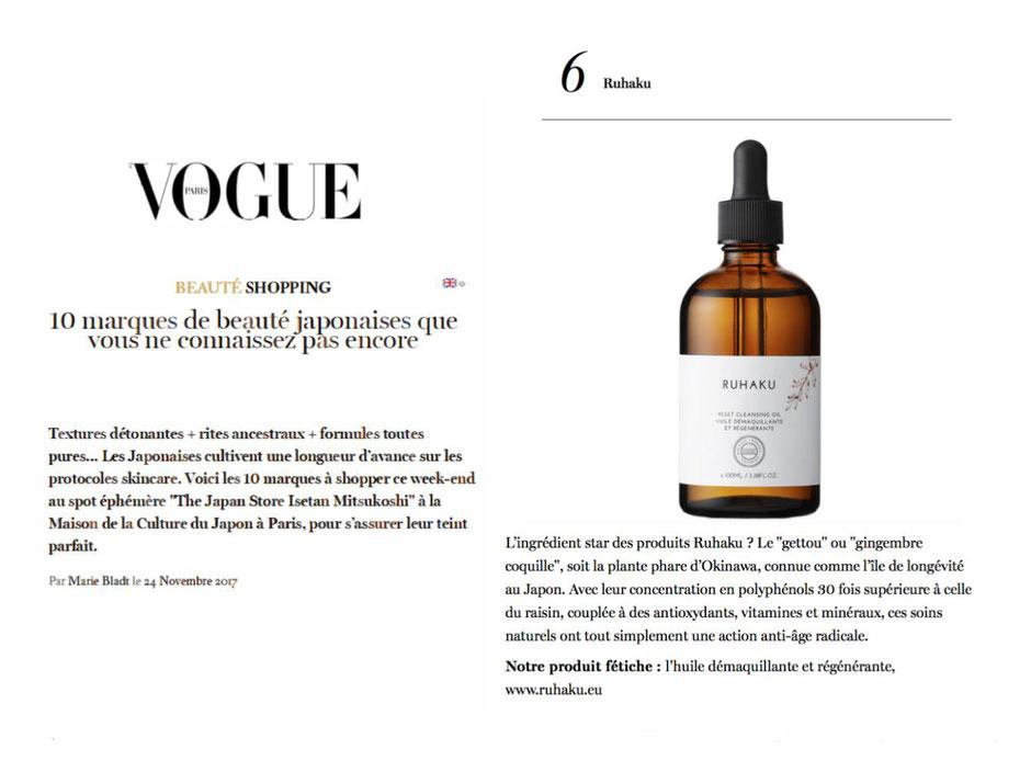 Ruhaku su Vogue France