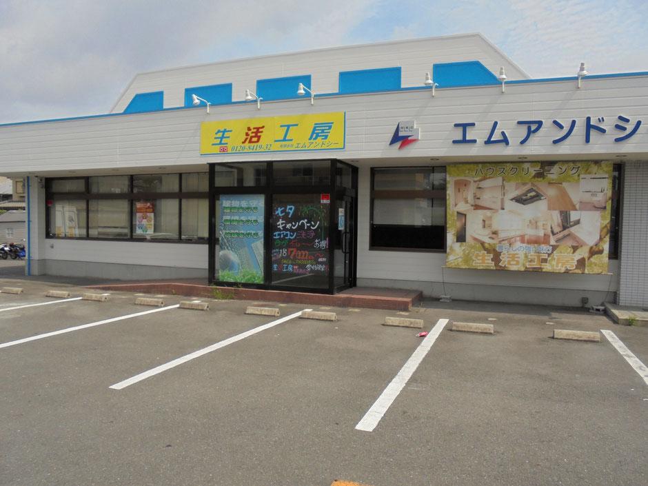 エアコン七夕キャンペーン