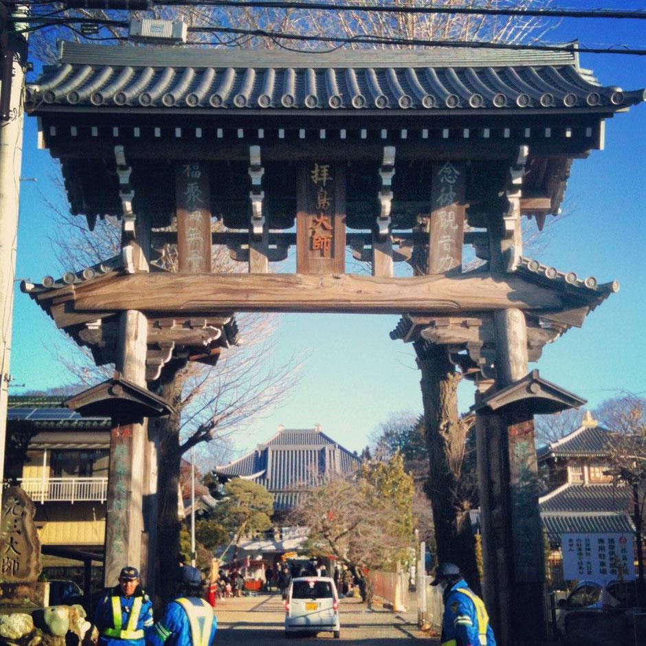 Entrance of Haijima Daishi Temple Tokyo Akishima 拝島大師入口 東京都昭島市