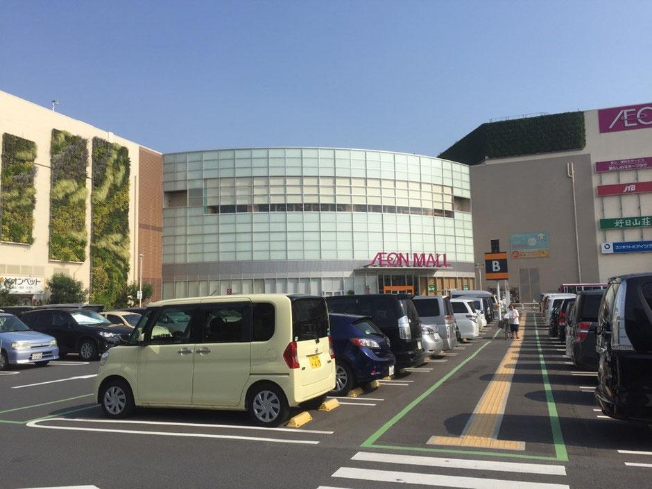 Aeon Mall Tokyo Higashikurume shopping walking tourist spot TAMA Tourism Promotion - Visit Tama イオンモール東久留米 東京都東久留米市 ショッピング 買い物 散策 観光スポット 多摩観光振興会