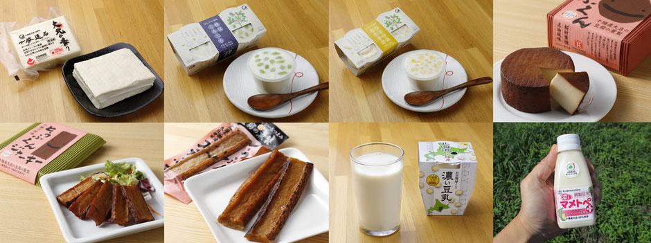 中田食品の通信販売可能な製品の写真