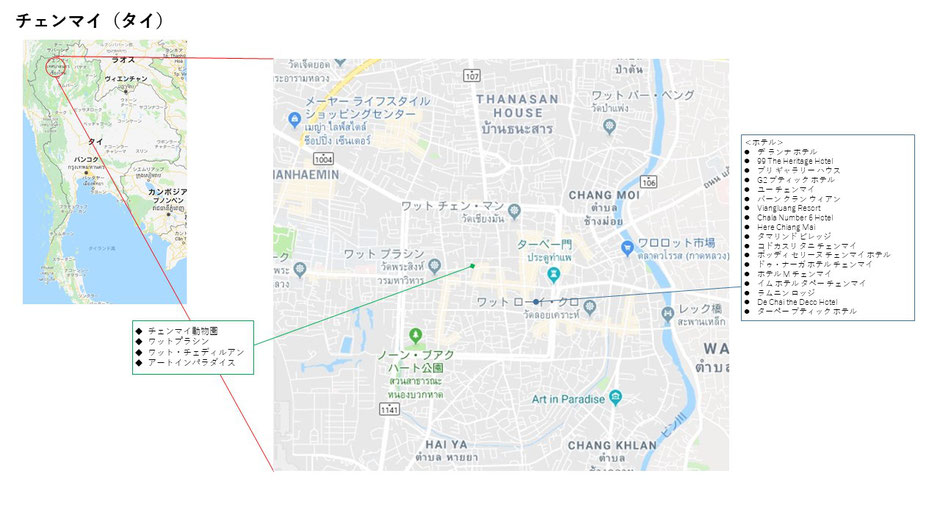 チェンマイ 探偵 横浜 ダルタン調査事務所
