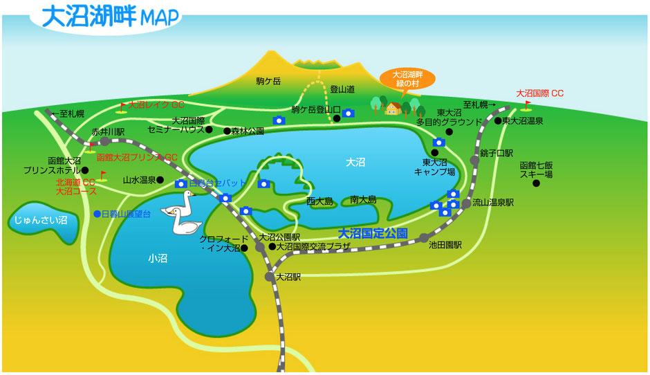 大沼湖畔マップ 『大沼湖畔 緑の村』は駒ケ岳のふもと マット総合管理有限会社は『大沼湖畔 緑の村』内に所在