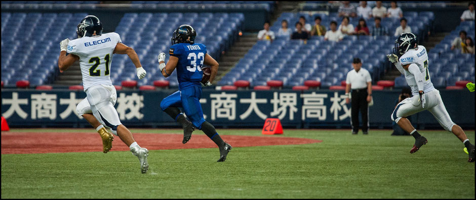 Jun Yokota's 82 TD run put Panasonic up 14-0 in the first - Chris Pfaff, Inside Sport: Japan, Aug 31, 2017