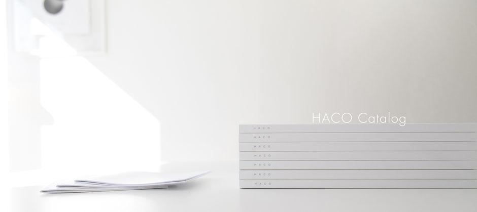 ハコイエ資料請求の画像