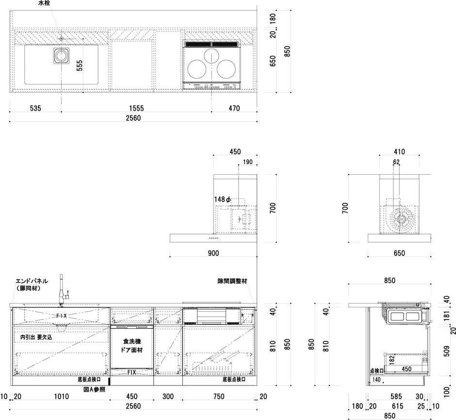 オリジナルキッチン図面の画像
