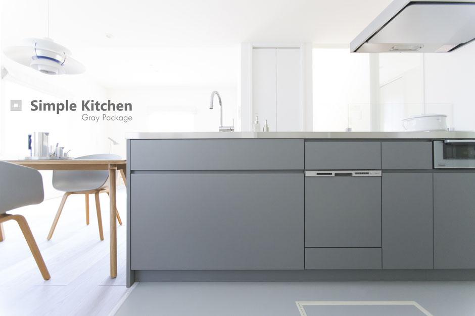 グレーパッケージのキッチン画像