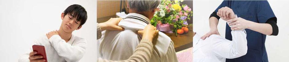 接骨院 ひだか接骨院 西春 駅近 肩こり 腰痛 捻挫 肉離れ 五十肩 腱鞘炎 シンスプリント 鵞足炎 ケガ 冷え 不眠 自律神経失調症 野球肘  ぎっくり腰  頭痛 産後骨盤矯正 ダイエット 生理痛 生理不順