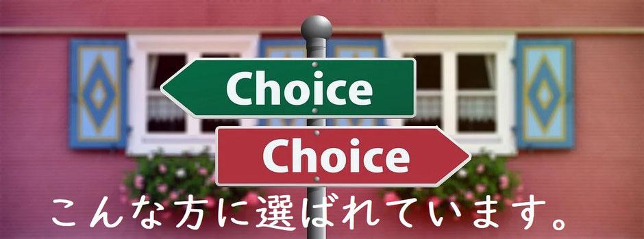 ボヌールリモート韓国語教室はこんな方々に選ばれています。