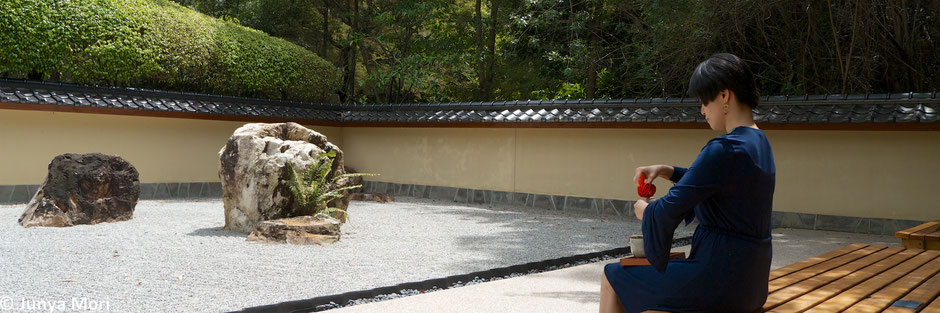 Tea ceremony in a garden in the Japanese style