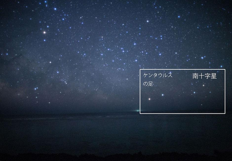 沖縄宮古島で撮影した南十字星
