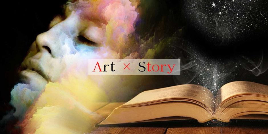 店名であるAstory(アストリー)は、  芸術を意味する単語【Art】と、  物語を意味する単語【Story】を  重ねて作った造語です。