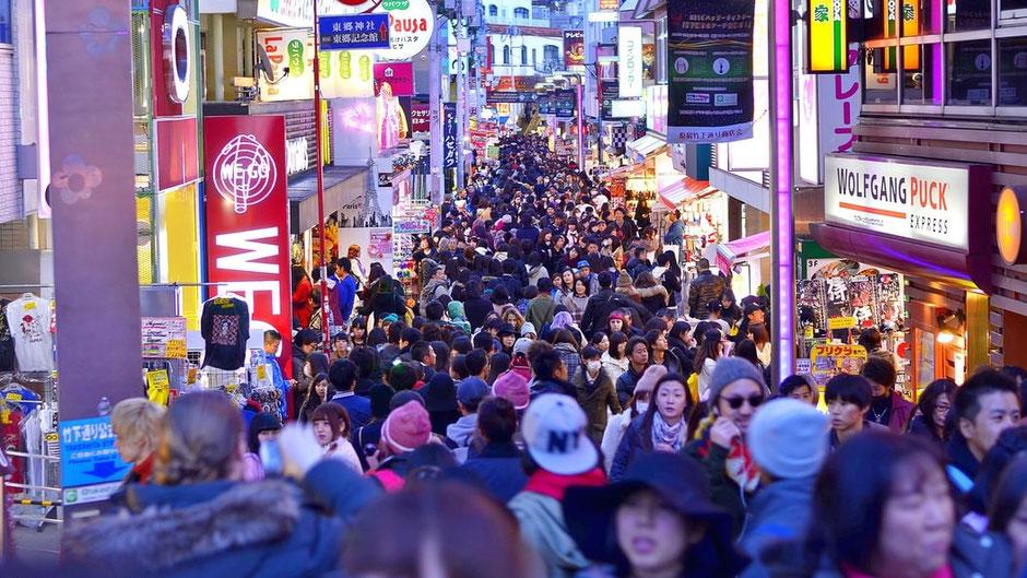 Tokio Sehenswürdigkeiten  Bummel durch die Takeshita-dori