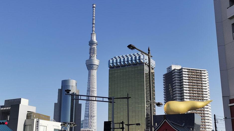 Tokio Reisetipps Skytree