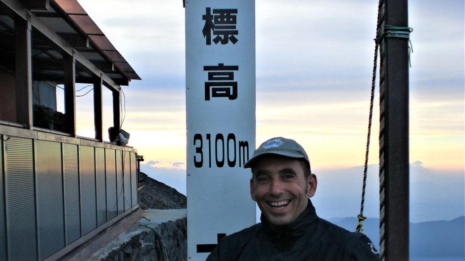 Mount Fuji besteigen  Reisetipps