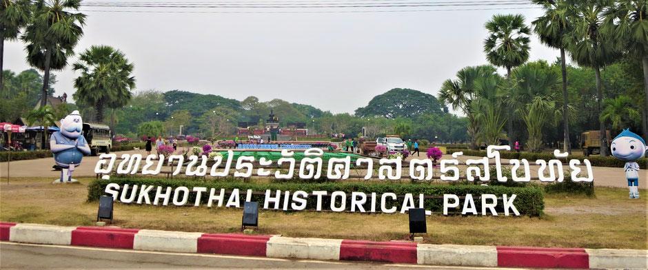 Sukhothai Sehenswürdigkeiten  - Historical Park