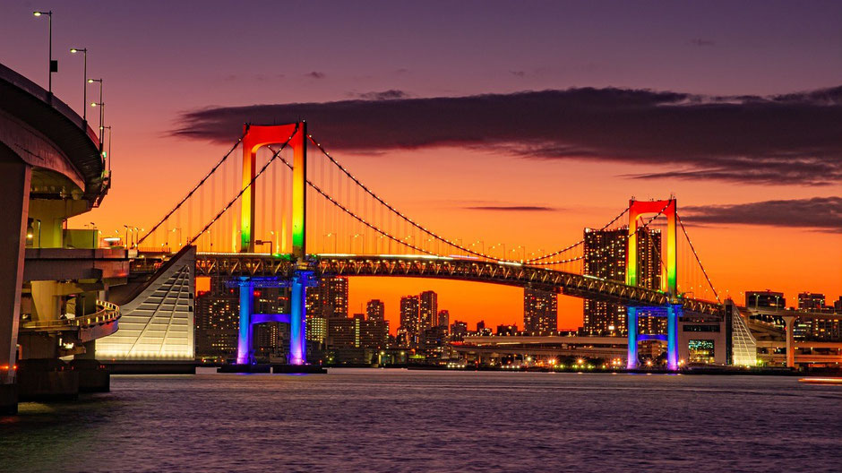 Tokio Sehenswürdigkeiten  Rainbow Bridge