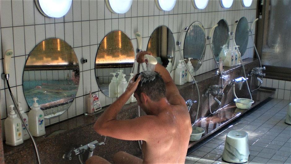 Onsen Japan Regeln