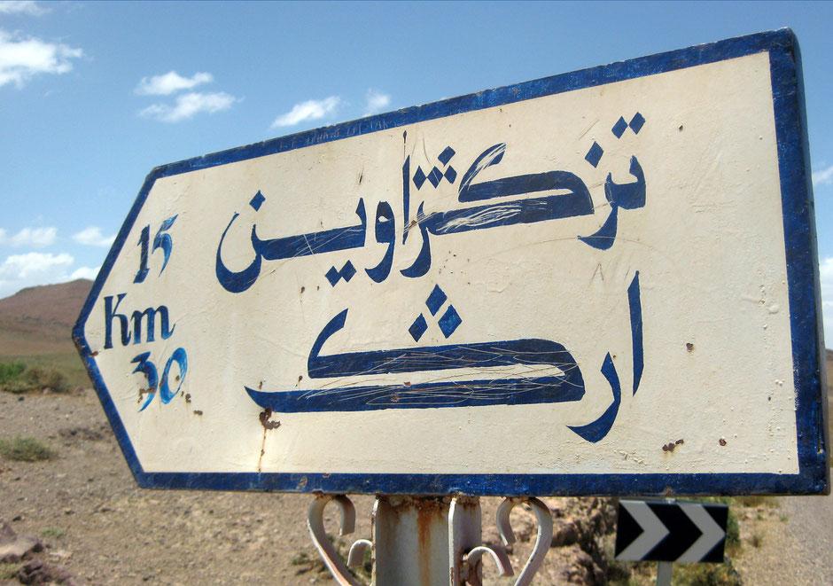 Wegweiser in Marokko