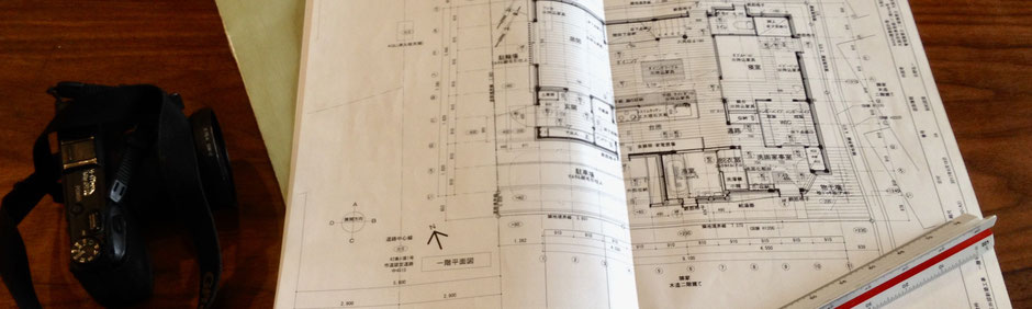 大阪府吹田市千里を中心とした関西圏で設計監理業務をしています。木の家を扱います。図面など記録をしっかり残します。