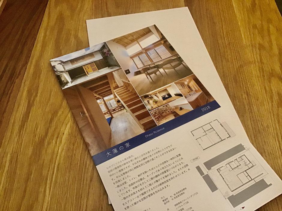 大阪府吹田市で木の家を建てるならWASH建築設計室。DIYも好きです。