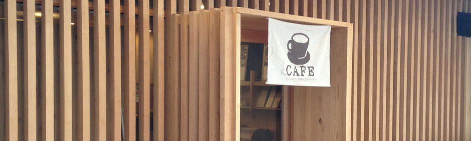 大阪府吹田市のWASH建築設計室。設計監理、建物調査、木材、空間デザイン、DIYなど。