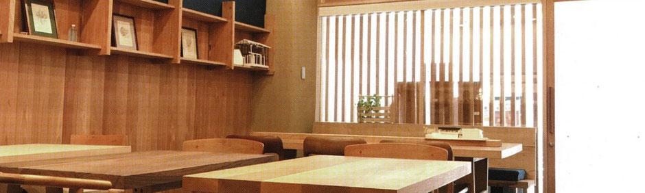 大阪府吹田市を中心に木の家を設計しています。住宅医による木の家リフォームも相談可能です。