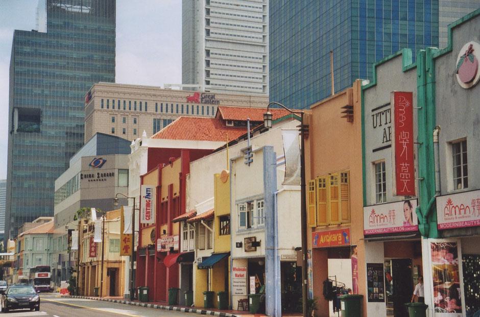 Dlaus ReiseBlog.SingapurReportagen
