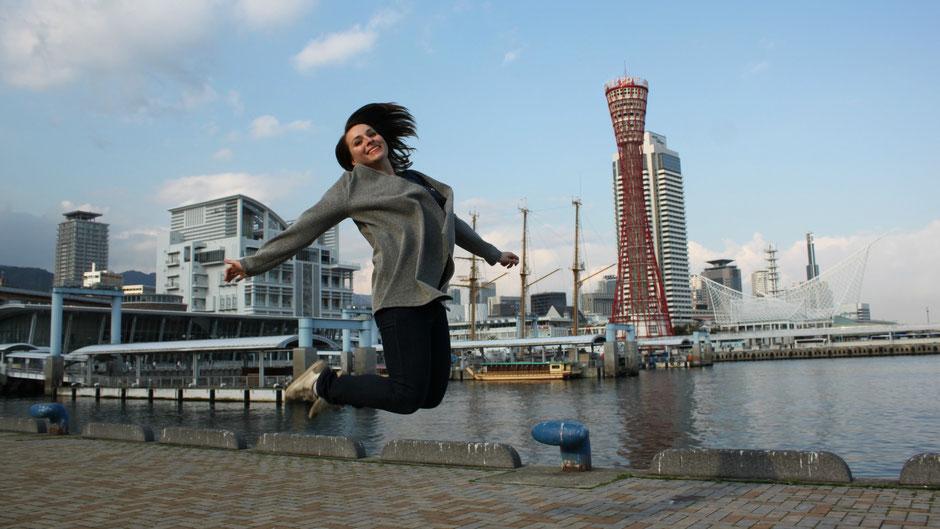 GlobalMary in Kobe